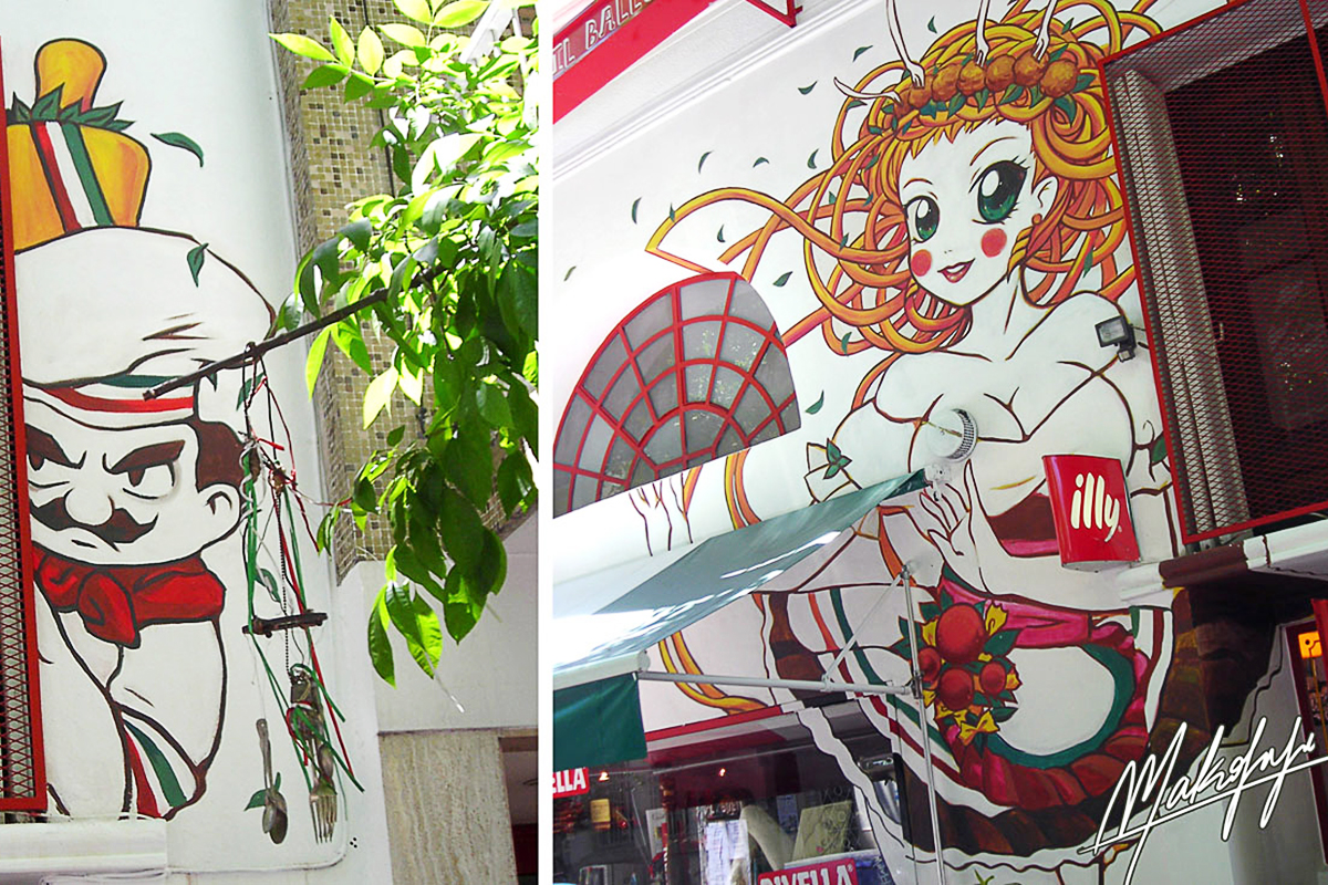 © MakoFufu - Restaurant